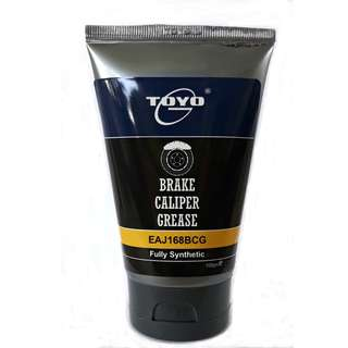 Brake Caliper Grease by TOYO Grease