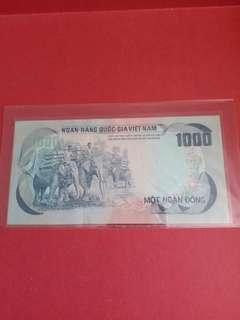 全新直版南越1972年1000盾紙幣(越戰時期,已绝版)
