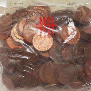 Singapore 1 cent coin High Rise HDB 100pcs