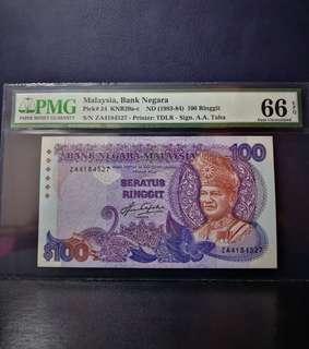 🇲🇾 Malaysia 5th Series RM100 Banknote~First Prefix ZA~PMG66EPQ Gem Uncirculated