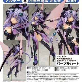 Purple Heart by Alter
