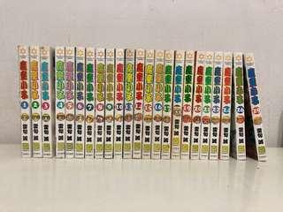 Zatchbell! Manga ( SG Mandarin )
