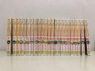 Naruto Shippuden ( SG Mandarin )