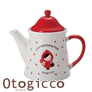 Red Riding Hood Porcelain Teapot with Strainer