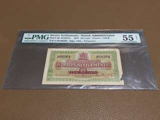 1919 Singapore / Malaya (used in Singapore) Ten Cents (10c) in Original Brand New Mint (about) Uncirculated Condition (aUNC)