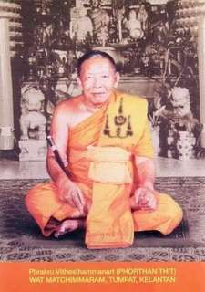 Phor Than Thit Phra PidtaWat Machimaram-81 Years Old Birthday Made
