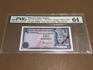 1976 Malaysia $1 Ringgit with Solid Golden Million Serial K/93 1000000 in Original Brand New Mint Uncirculated Condition (UNC)