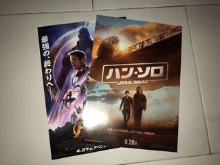 Japanese Han Solo Movie Poster & Avengers Infinity War