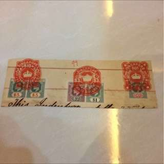 Stamp - Straits Settlement - King Edward VII $5 with nice Red Revenue Postmark Chop (rare)