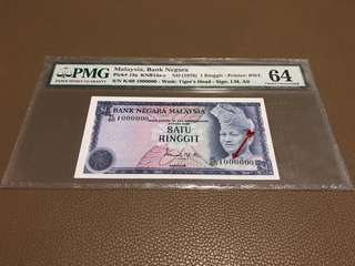 1976 Malaysia $1 Ringgit with Solid Golden Million Serial K/60 1000000 in Original Brand New Mint Uncirculated Condition (UNC)