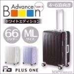 日本Adovance行李箱連自訂刻名服務
