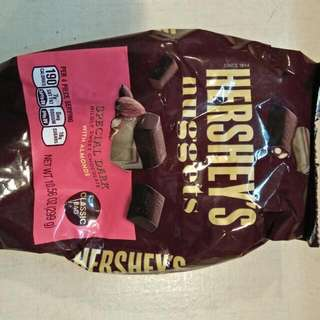 Hersheys Nuggets Dark