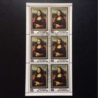 Stamp Sheet - DPR Korea 1986 - Mona Lisa (rare)