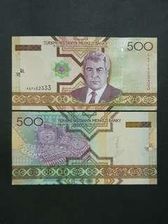 Turkmenistan 500 Manat 🇹🇲 !!!
