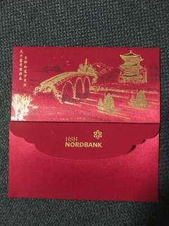 HSH Nordbank 2018 Red Packet