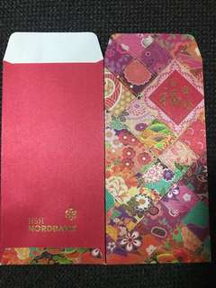 HSH Nordbank 2016 Red Packet