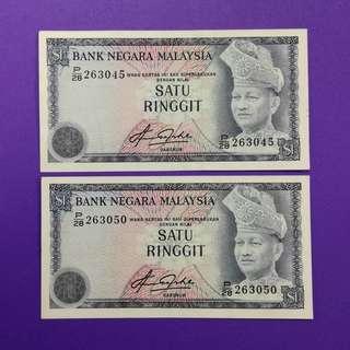 JanJun $1 4th 2pcs Siri 4 Aziz Taha 1976 RM1 Wang Lama