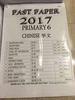 2017 past paper primary 6 ,4 subject