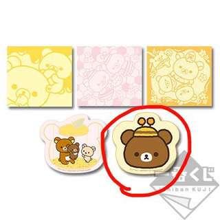 🚚 拉拉熊一番賞E賞蜜茶熊手帕 在日本當地lawson抽中的
