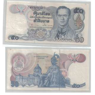 Thailand Commemorative Banknote Replacement King Mother Water Mark toning 1992