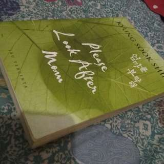 Novel korea terjemahan please lookafter mom by kyung sook shin #horegajian