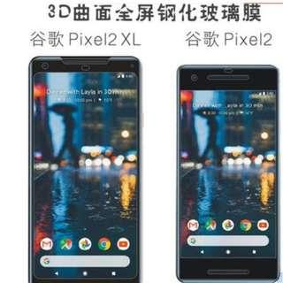Pixel 2 XL Tempered Glass