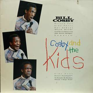 bill cosby Vinyl LP used, 12-inch, may or may not have fine scratches, but playable. NO REFUND. Collect Bedok or The ADELPHI.