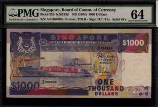 Solid 888888 Singapore Ship $1000 PMG 64 Choice UNC Very Rare