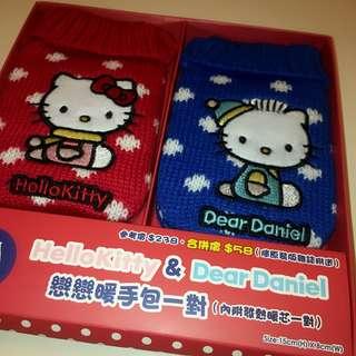 [全新] Hello Kitty Dear Daniel 暖手包 暖水袋 保溫包 Sanrio warm pad 安全 環保 發熱 暖芯 (100% new)