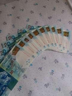 全新直版豐,中銀二十元紙幣(00-99) 10張