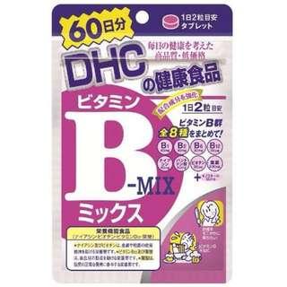DHC B群 60日分