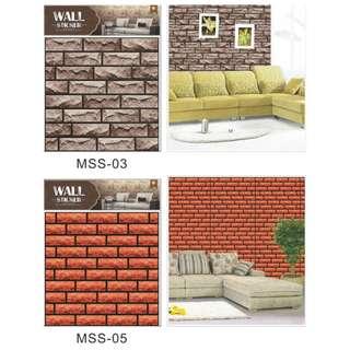 凹凸 3D Wall stickers 33cm each MSS-03 MSS-05
