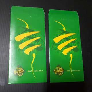 Angpow Packet Sampul Raya Hong Leong Bank