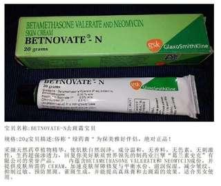 Betnovate skin cream