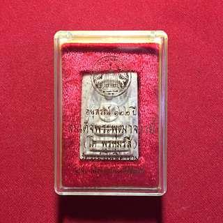 Thai Amulet - Phra Somdej Pim Lai Nga