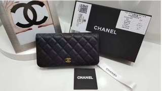 Chanel Cavair Long Wallet