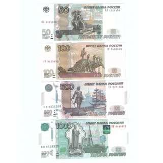 Russia 50,100,500,1000 Rubles Banknote 4pcs UNC