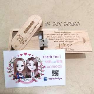 訂制人名木盒USB手指