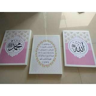 Wall decor kaligrafi 3pcs bebas pilih gambar