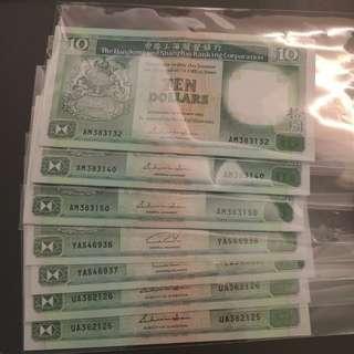 🌱🦀🌱青蟹 匯豐銀行不同年份 10元