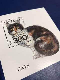 坦桑尼亞 1992 貓 動物小型張 郵票