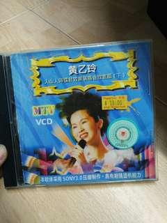 福建…黄乙玲…VCD
