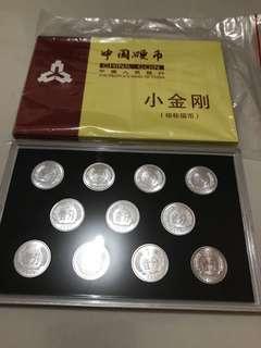 11小金刚福币一套11枚
