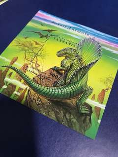 坦桑尼亞 1994 史前動物 異齒龍 恐龍 小型張 郵票