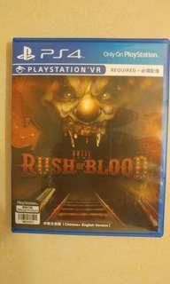 PS4 VR Until Dawn:Ruah of Blood