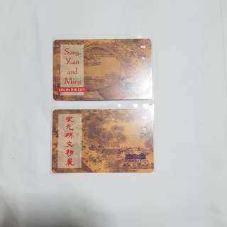 MRT Card - Song Yuan & Ming