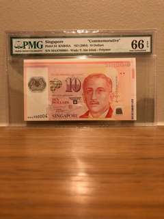 Portrait MAS commemorative $10 unique piece