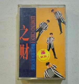 陈之财卡带 cassette
