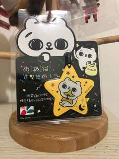 🚚 爽爽貓🌟星星🌟造型悠遊卡