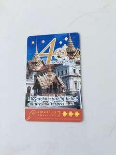 TransitLink Card - Amazing Thailand